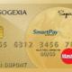 Sogexia lance des moyens de paiement innovants