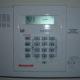 Alarme: conseils pour choisir le bon système d'alarme
