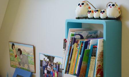 La Chouette famille, un concept cadeau à découvrir